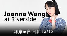 Joanna Wang at Riverside