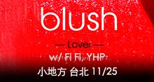 "BLUSH - ""Lover"" tour 台北 小地方展演空間 w/ Fi Fi(TuT,pseudo), YHP"