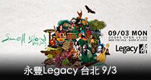 《小島大歌.活體專輯發佈》世界巡迴