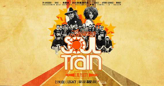 TAIWAN SOUL TRAIN