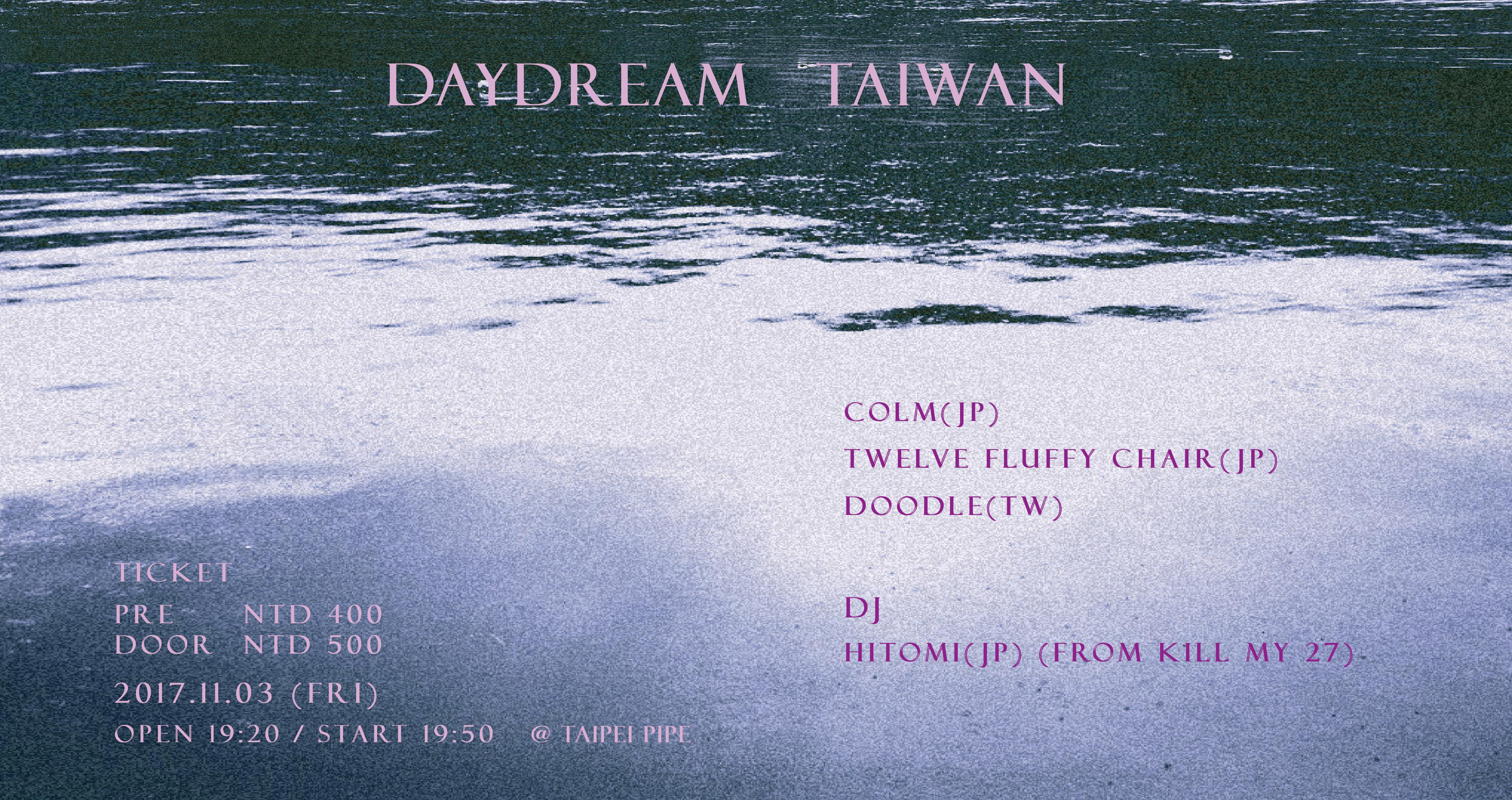 Daydream Taiwan