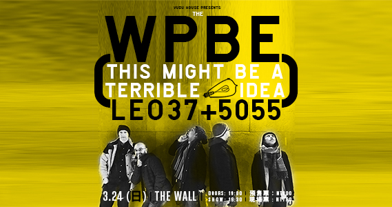 The WPBE x LEO37+SOSS   This might be a terrible idea 台灣巡迴最終場