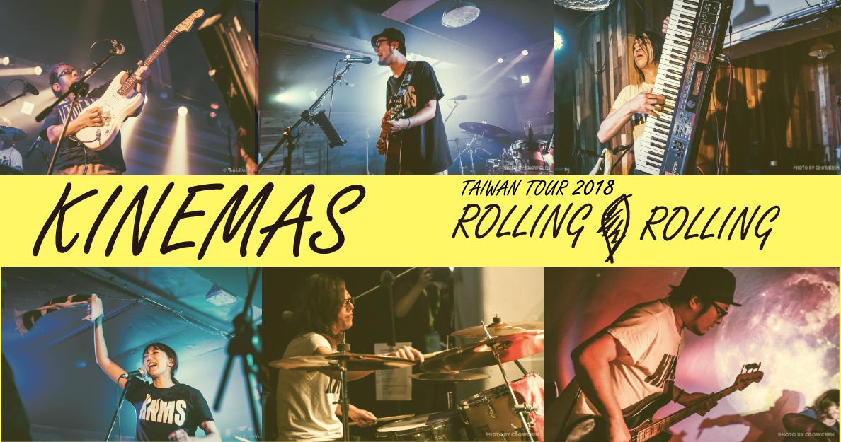 Kinemas 2018 Taiwan Tour [Rolling Rolling]