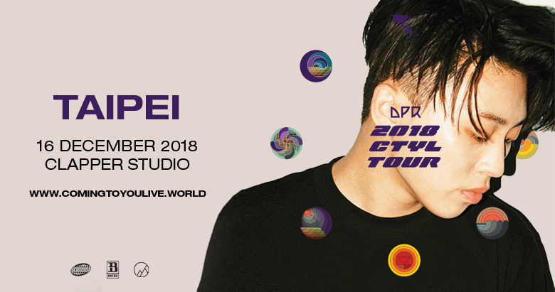 DPR - Coming To You Live 2018 World Tour