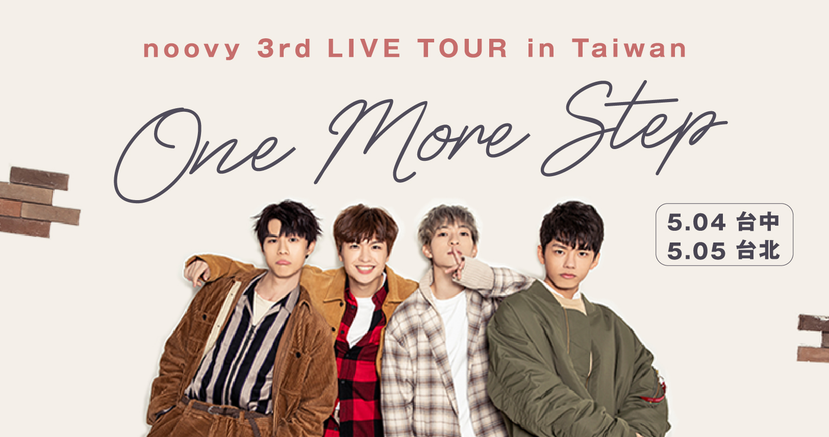 noovy 3rd LIVE TOUR【One More Step】in Taiwan