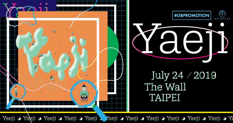 Yaeji live in Taipei