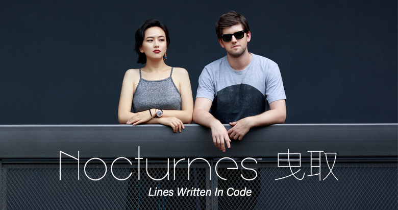 Nocturnes曳取 - Lines Written In Code