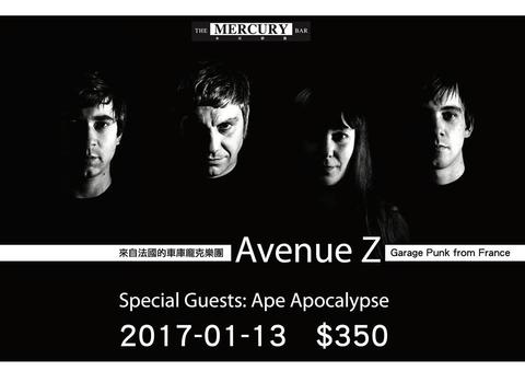 Avenue Z Taiwan Tour