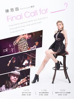 """陳思函『Final Call for """"____?』Live House演出"""