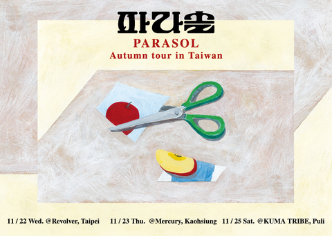 Parasol Autumn tour in Taiwan 高雄站