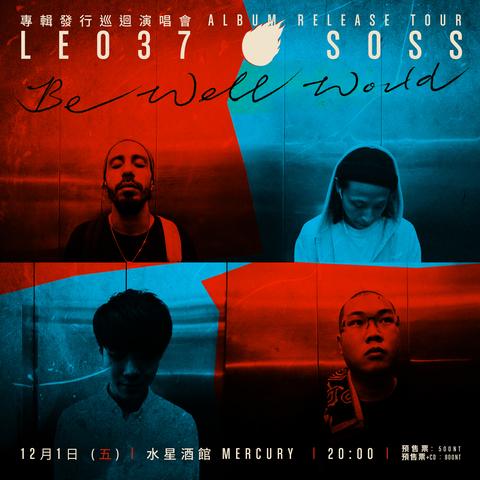 LEO37 + SOSS 'BE WELL WORLD' Album Release Tour