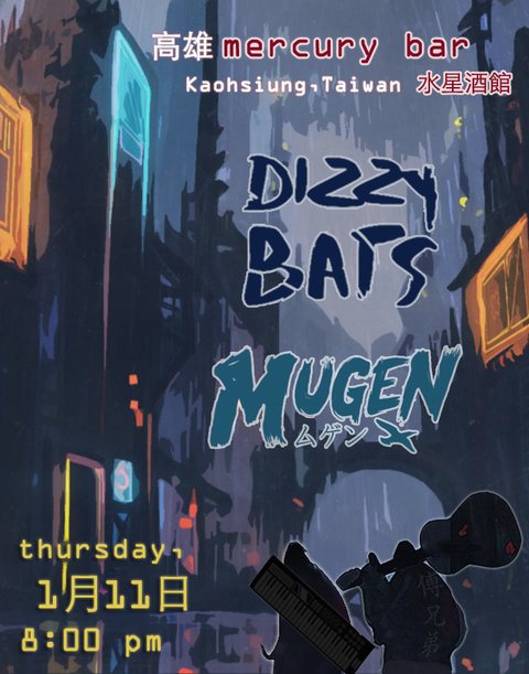 Dizzy Bats(US)+Mugen(US)