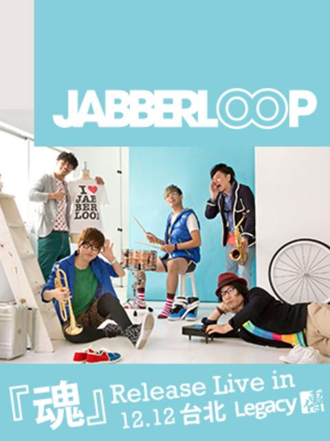 JABBERLOOP『 魂 』Release Live in 台北