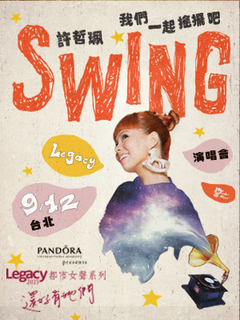PANDORA Presents【2015 Legacy都市女聲】:許哲珮「我們一起搖擺吧」演唱會-台北場