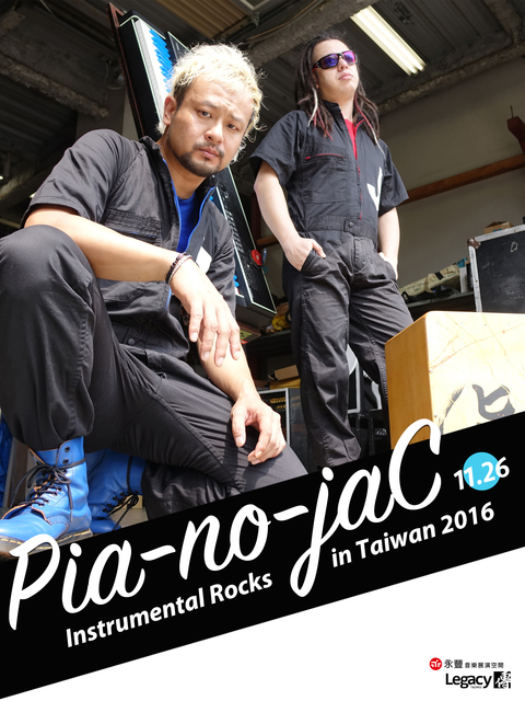 Instrumental Rocks in Taiwan2016