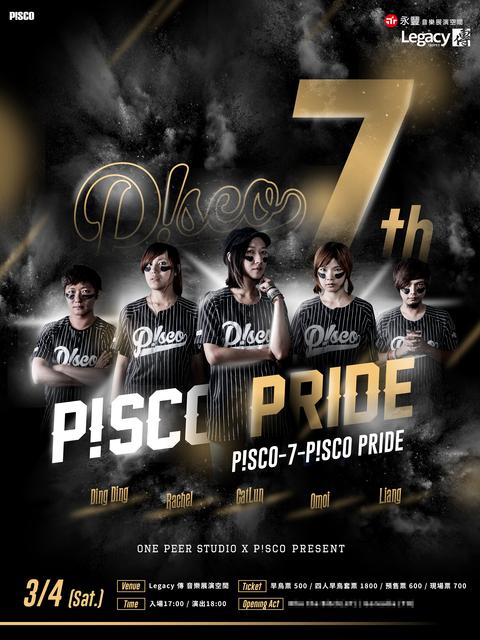 P!SCO-7-P!SCO PRIDE