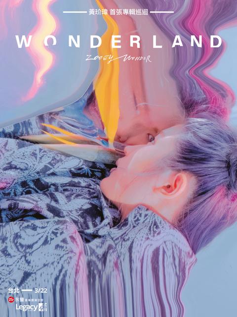 黃玠瑋 Zooey Wonder 首張專輯【Wonderland】巡迴演唱會-台北場