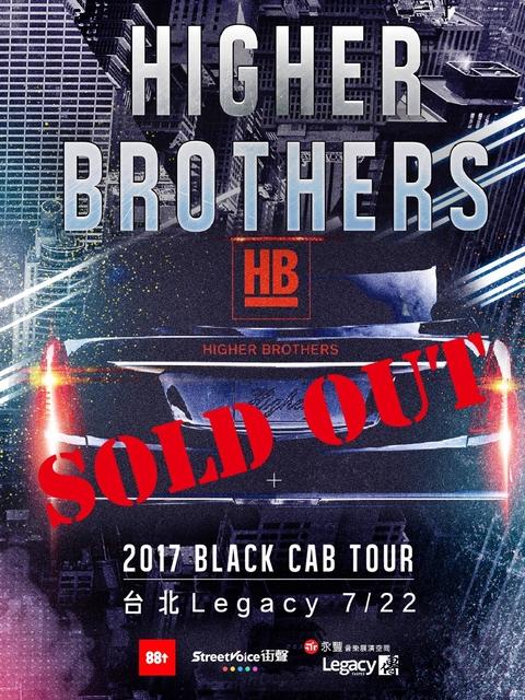 Higher Brothers 新專輯 Black Cab Tour 台北站
