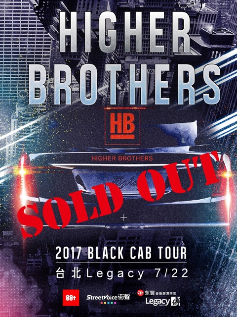 Higher Brothers 新專輯 Black Cab Tour 台北站