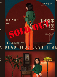Legacy Presents【2018都市女聲】:周蕙「不被遺忘的時光」音樂會-台北場
