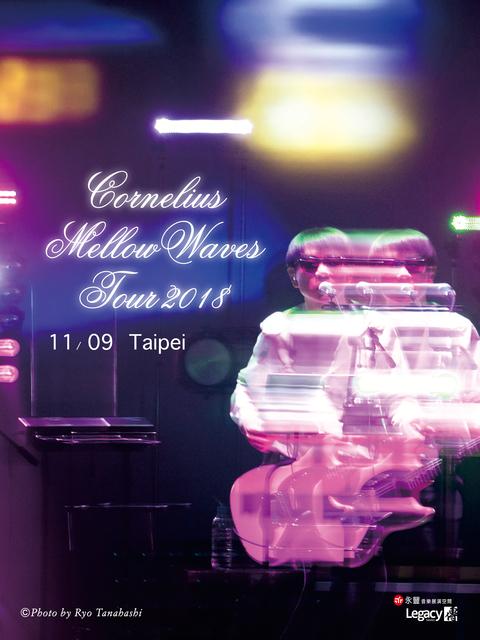 Cornelius Mellow Waves Tour 2018