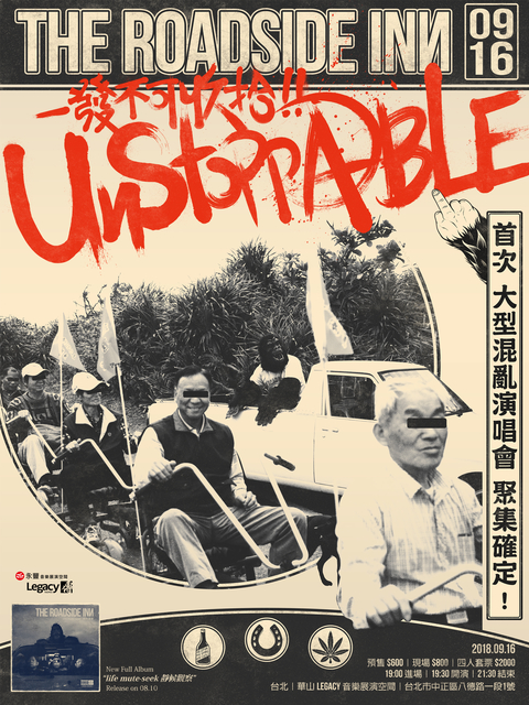 """THE ROADSIDE INN """"一發不可收拾 Unstoppable""""首次大型混亂演唱會"""