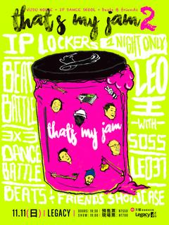 That's My Jam 2