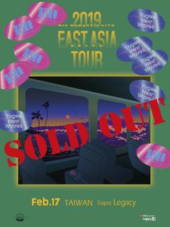 落日飛車 Sunset Rollercoaster & Yogee New Waves 2019 EAST ASIA TOUR