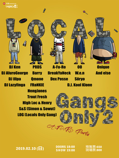 Local gangs only 2
