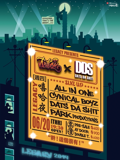 Legacy Presents【2019大嘻地】:DATS DA SHIT & FRIENDS