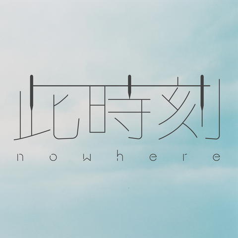 separate world (demo)