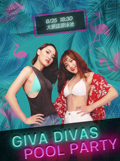 GIVA DIVAS POOL PARTY