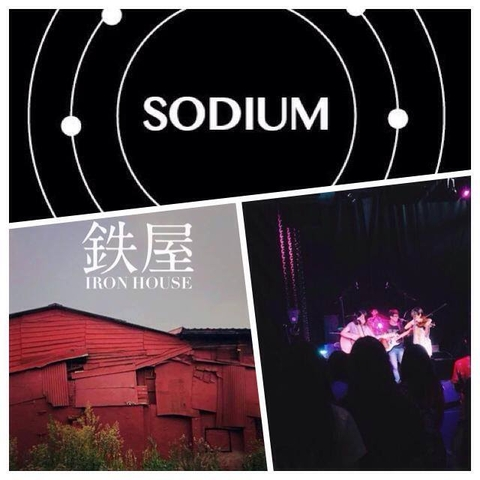 鉄屋 Iron House , 陳彥竹 Zoomie Chen,Sodium