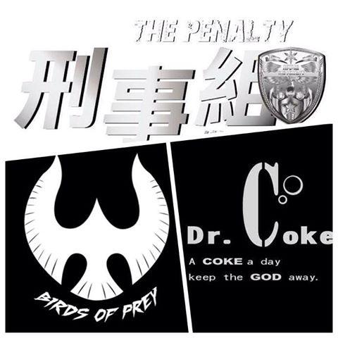 PIPE Friday Night Live- 刑事組,Birds of Prey,可樂博士
