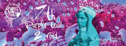 ► Purple Cow 2 v☼id 7th Round ◄ 紫牛太虛-第七回 玉女心驚 ♥ 總綱 ♥
