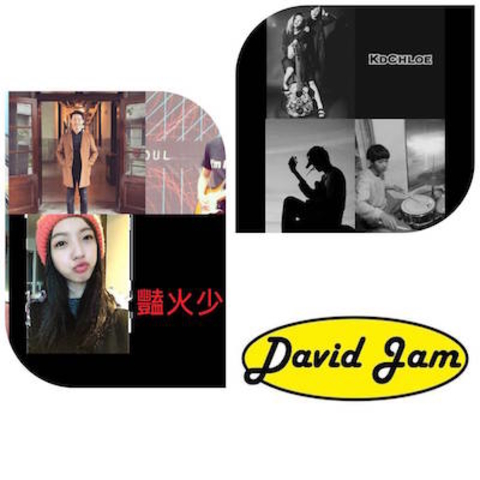 PIPE  Sunday Live- David Jam , 艷火少年 , KD Chloe