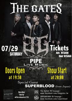 The GateS Shut UP Asia Tour 2017 (Taipei)