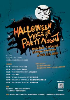 Halloween Horror Party Night