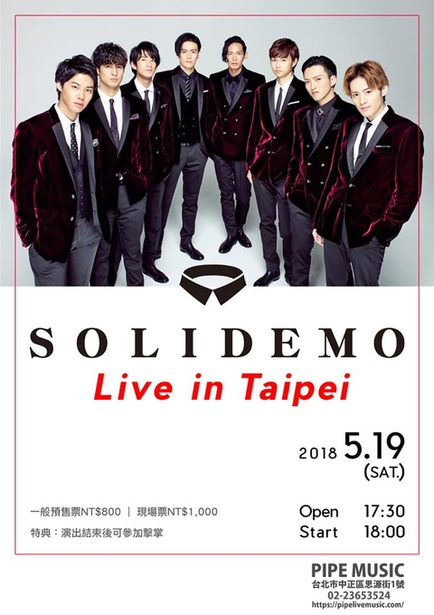 SOLIDEMO Live in Taipei