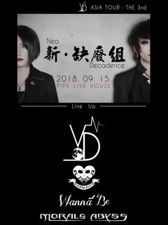 VOID【Neo Decadence】Asia tour TAIPEI 2018