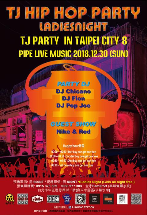 TJ HIP HOP PARTY Ladiesnight