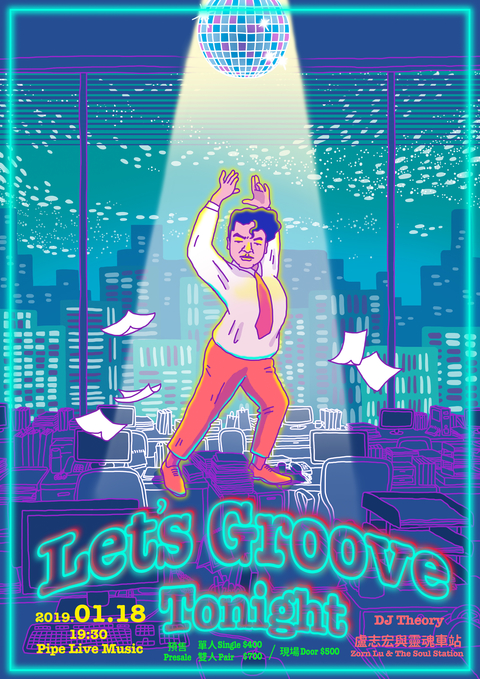 Let's Groove Tonight!