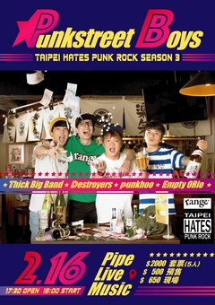 Taipei Hates Punk Rock Season 3!