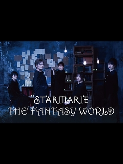 STARMARIE 台灣定期公演 「THE FANTASY WORLD」