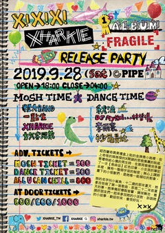 《X! X! X! XHARKIE 首張專輯 FRAGILE 發片派對》X! X! X! XHARKIE 1st Album [ Fragile ] Release Party