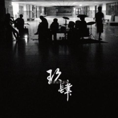 相叉路口_live