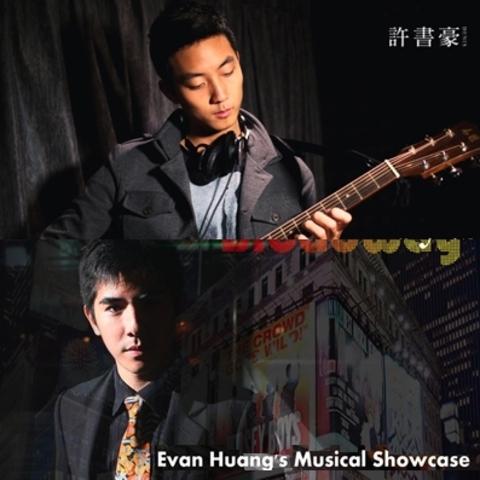 許書豪 / Evan Huang