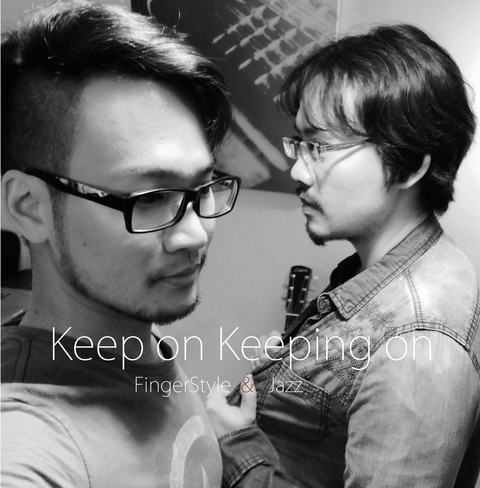 葉賀璞、張仲麟『Keep on Keeping on!』