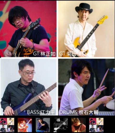 菊田俊介&Friends'