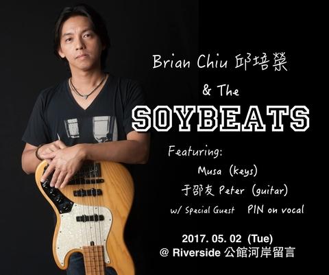 邱培榮& The SOYBEATS
